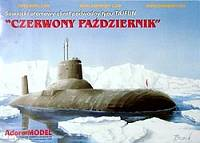 Red October '' - russian nuclear submarine Typhoon class <br